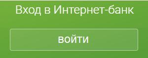 ренессанс кредит омск адреса отделений